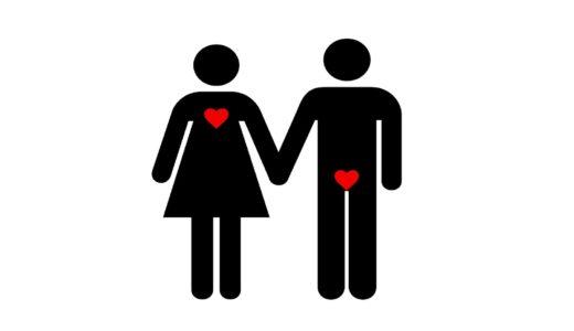香川県の離婚率調査と男女の浮気理由