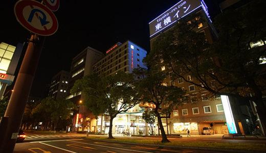 香川県高松市の探偵料金の相場 ❓